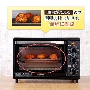 コンベクションオーブン オーブントースター スチーム ノンフライ オーブン トースター 4枚 FVC-D15B-S アイリスオーヤマ(あすつく)|joylight|15
