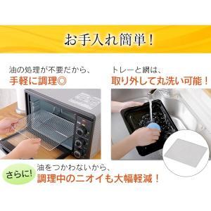 コンベクションオーブン オーブントースター スチーム ノンフライ オーブン トースター 4枚 FVC-D15B-S アイリスオーヤマ(あすつく)|joylight|17