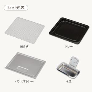 コンベクションオーブン オーブントースター スチーム ノンフライ オーブン トースター 4枚 FVC-D15B-S アイリスオーヤマ(あすつく)|joylight|18