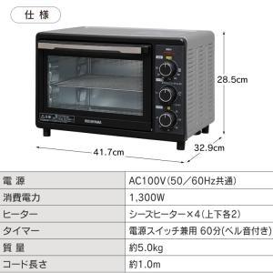 コンベクションオーブン オーブントースター スチーム ノンフライ オーブン トースター 4枚 FVC-D15B-S アイリスオーヤマ(あすつく)|joylight|19