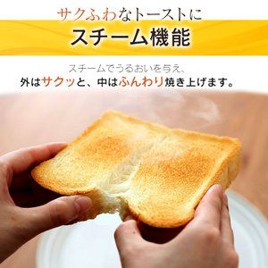 コンベクションオーブン オーブントースター スチーム ノンフライ オーブン トースター 4枚 FVC-D15B-S アイリスオーヤマ(あすつく)|joylight|06