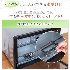 コンベクションオーブン オーブントースター スチーム ノンフライ オーブン トースター 4枚 FVC-D15B-S アイリスオーヤマ(あすつく)|joylight|07