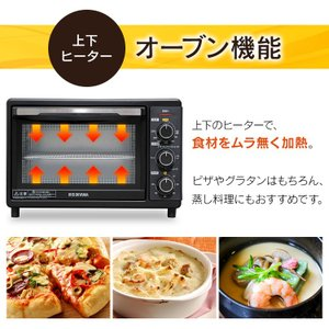 コンベクションオーブン オーブントースター スチーム ノンフライ オーブン トースター 4枚 FVC-D15B-S アイリスオーヤマ(あすつく)|joylight|10