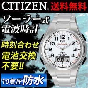 腕時計 シチズンCBM 電波ソーラーウォッチ MD02-204|joylight