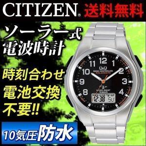 腕時計 シチズンCBM 電波ソーラーウォッチ MD02-205|joylight
