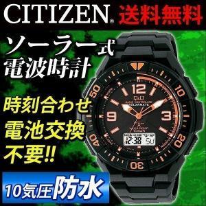 腕時計 シチズンCBM 電波ソーラーウォッチ MD06-315|joylight