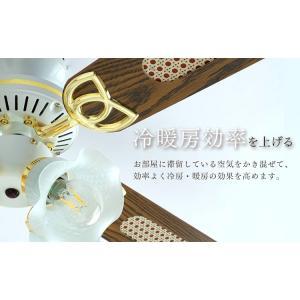 シーリングファンライト おしゃれ シーリングファン リモコン付  シーリングライト 天井照明 カフェ 北欧(あすつく)|joylight|11