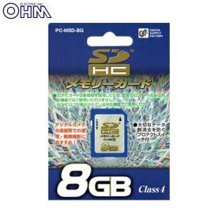 メモリーカードSDHC 8G PC-MSD-8G 【メール便...