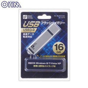 USBメモリ USB3.0フラッシュメモリー16GB  PC-MUM3-16G 【メール便】|joylight