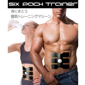筋肉トレーニングマシーンSIX PACK TRAINER WGSP074 ダイエット器具 ダイエットマシーン 健康器具 腹筋マシン 筋トレ 筋肉