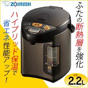 VE電気まほうびん 2.2L CV-DN22-TA 象印