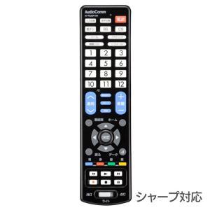 リモコン シャープ 簡単TVリモコン AV-R330N-SH オーム電機 joylight