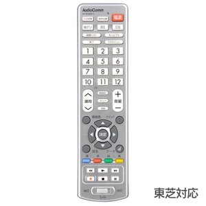 リモコン 東芝 簡単TVリモコン AV-R330N-T オーム電機 joylight
