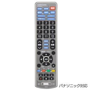 リモコン パナソニック 簡単TVリモコン AV-R330N-P オーム電機 joylight