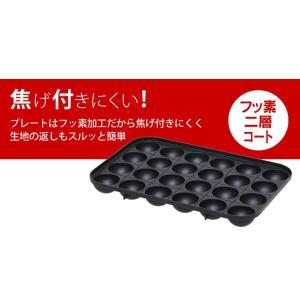 ホットプレート 着脱式 レッド たこ焼き器 鉄板 PHP-24W-R ホットプレート 平プレート 簡単 joylight 06