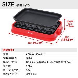 ホットプレート 着脱式 レッド たこ焼き器 鉄板 PHP-24W-R ホットプレート 平プレート 簡単 joylight 10