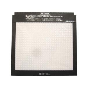 空気清浄機 フィルター ダイキン バイオ抗体フィルター KAF080A4