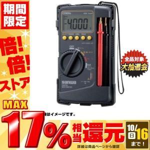 デジタルマルチメータ CD-800AP 三和電気計器|joylight