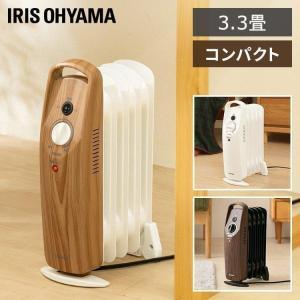 オイルヒーター 小型 ミニオイルヒーター 暖房 冬 冬物家電 ヒーター POH-505K-W アイリスオーヤマ(あすつく)