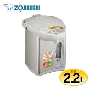 電気ポット マイコン沸とう電動ポット(2.2L) 魔法瓶 電気 お湯 湯沸かし ポット グレー CD-WY22 象印|joylight