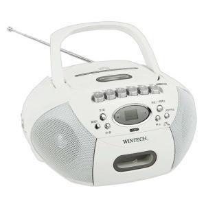 CDラジオ ホワイト CDプレーヤー...