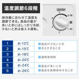冷凍庫 小型 家庭用 上開き 大容量 冷凍 フリーザー ストッカー 新品 PF-A100TD-W アイリスオーヤマ|joylight|11