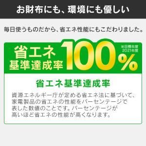 冷凍庫 小型 家庭用 上開き 大容量 冷凍 フリーザー ストッカー 新品 PF-A100TD-W アイリスオーヤマ|joylight|12