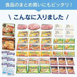冷凍庫 小型 家庭用 上開き 大容量 冷凍 フリーザー ストッカー 新品 PF-A100TD-W アイリスオーヤマ|joylight|04