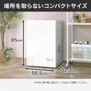 冷凍庫 小型 家庭用 上開き 大容量 冷凍 フリーザー ストッカー 新品 PF-A100TD-W アイリスオーヤマ|joylight|06