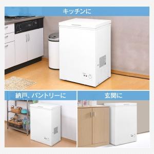 冷凍庫 小型 家庭用 上開き 大容量 冷凍 フリーザー ストッカー 新品 PF-A100TD-W アイリスオーヤマ|joylight|07