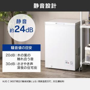冷凍庫 小型 家庭用 上開き 大容量 冷凍 フリーザー ストッカー 新品 PF-A100TD-W アイリスオーヤマ|joylight|08