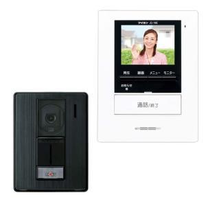インターホン カメラ付き 録画機能 モニター ドアホン ピンポン 玄関 チャイム KI-66 アイホン (在庫処分)