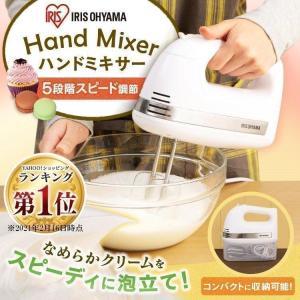 ハンドミキサー 安い 洗いやすい 泡だて器 電動 PMK-H01-W アイリスオーヤマ|joylight