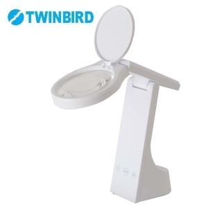 充電式 LED ルーペライト デスクライト ホワイト LE-H319W TWINBIRD(在庫処分)|joylight
