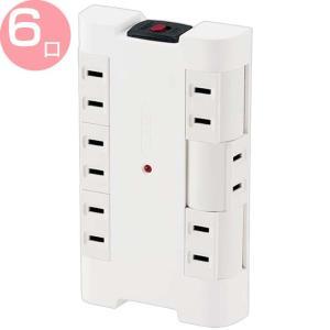 電源タップ 回転タップ 6個口 壁コンセント HS-A1251W オーム電機|joylight