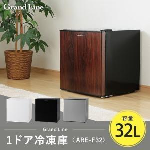 1ドア冷凍庫32L/WFR-1032SL シルバー WFR-1032SL S-cubism (D) joylight