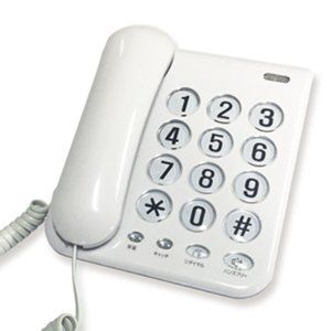 電話 本体 電話機 防災 シンプル シンプルフォン NSS-07 カシムラ (D)|joylight