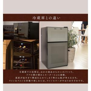ワインセラー 家庭用 24本 ミラーガラス 2ドア 2温度設定 おしゃれ ペルチェ式 ワイン収納 APWC-69D|joylight|04