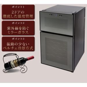ワインセラー 家庭用 24本 ミラーガラス 2ドア 2温度設定 おしゃれ ペルチェ式 ワイン収納 APWC-69D|joylight|05