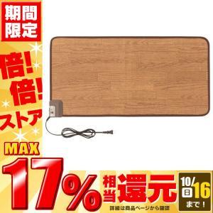 電気カーペット ホットカーペット 本体 キッチンマットM 90×45cm 木目 WFM-4590D|joylight