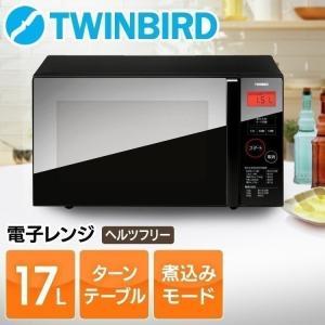 電子レンジ 本体 新品 シンプル おしゃれ 一人暮らし 転勤...