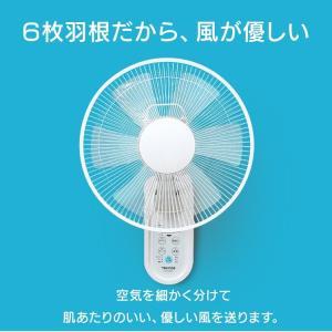 扇風機 壁掛け リモコン TEKNOS 30cm 壁掛リモコン扇風機 KI-W280RI TEKNOS|joylight|11