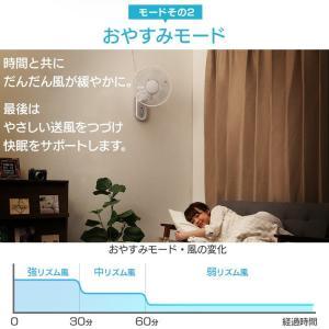 扇風機 壁掛け リモコン TEKNOS 30cm 壁掛リモコン扇風機 KI-W280RI TEKNOS|joylight|04
