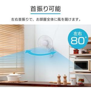 扇風機 壁掛け リモコン TEKNOS 30cm 壁掛リモコン扇風機 KI-W280RI TEKNOS|joylight|07