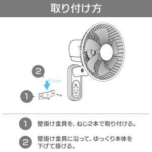 扇風機 壁掛け リモコン TEKNOS 30cm 壁掛リモコン扇風機 KI-W280RI TEKNOS|joylight|09