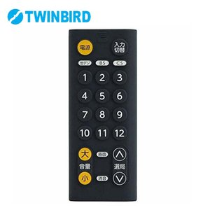 リモコン 水洗いできるテレビ用リモコン WR-JF01B ツインバード (D)