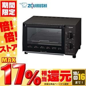 オーブントースター トースター こんがり倶楽部(1000W) EQ-AG22-BA 象印 ZOJIRUSHI (D) joylight
