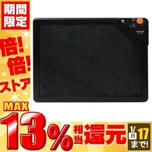 デスクヒーター テーブルヒーター カーボンタイプ 人感センサー付 カバー付 ブラック DH-430AN TEKNOS (D)(B)|joylight