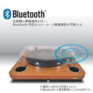 プレーヤー レコード ブルートゥース Bluetooth レコードプレイヤー ウッド調 HNB-PL1000BT(WD) BOOS (D)|joylight|02