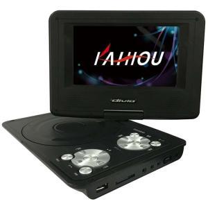 あらゆる場所で映像が楽しめる。 ◆7インチ液晶(1024×600) ◆CDリッピング機能搭載。パソコ...